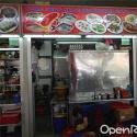 Swee Heng Teochew Porridge.Ric