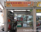 Xin Quan Xiang Restaurant Photos