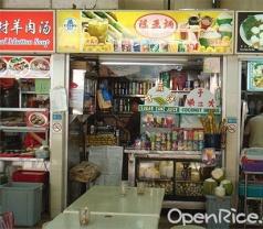 Tan Ah Ping Photos