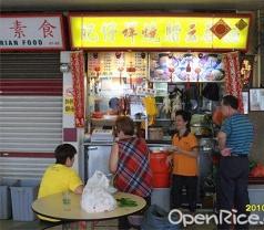 Fei Zai Xiang Sha Lai Wanton Mee Photos
