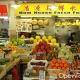 How Nguan Fresh Fruit