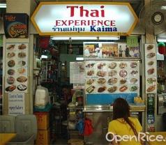 Thai Experience Photos