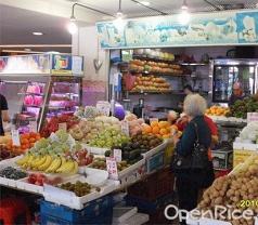Gu Ji Fresh Fruits & Juice Photos