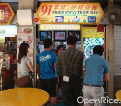 91 Fried Kway Teow Mee Photos