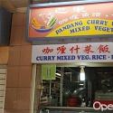Pandang Curry Fish Head, Mixed Vegetable Rice