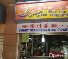 Pandang Curry Fish Head, Mixed Vegetable Rice Photos