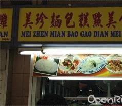 Mei Zhen Main Bao Gao Dian Mei Shi Ta Photos