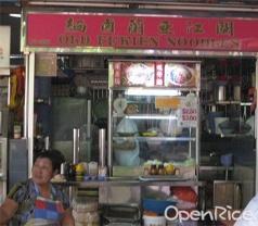 Old Hokkien noodles Photos