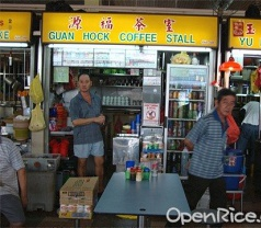 Guan Hock Coffee Stall Photos