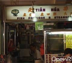 Tian Hua & Co. Photos