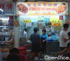 Ke Shuan Xing Fried Carrot Cake Photos