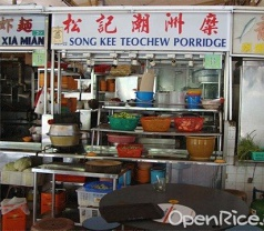 Song Kee Teochew Porridge Photos
