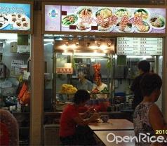 Wan Chang wanton noodles Photos