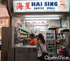 Hai Sing Coffee Stall Photos