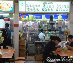 AMK 0109 Sugarcane Juice Soya Bean Drink Photos