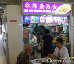 Lim Hai Sheng Cooked Food Photos