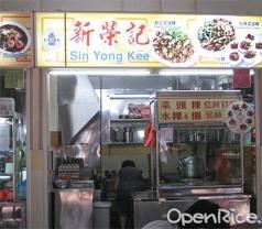 Sin Yong Kee Photos