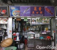 Yen Siang Photos