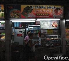 151 Katong Laksa Photos