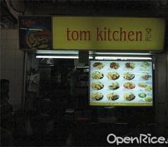Tom Kitchen Photos