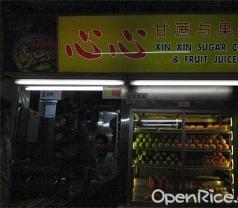 Xin Xin Sugar Cane & Fruit Juice Photos