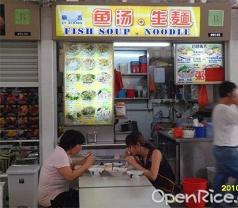 Natrad Food Pte Ltd Photos