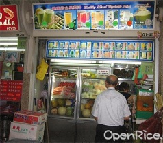 Healthy Mixed Vegetable Juice Photos