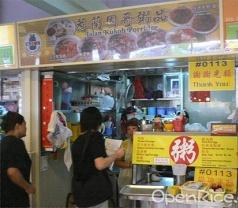 Jalan Kukoh Porridge Photos