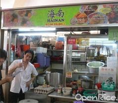 Hainan Photos