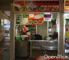 KIM's Fried Hokkien Mee Since 1965 Photos
