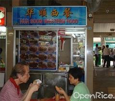 Hua Soon Western Food Photos