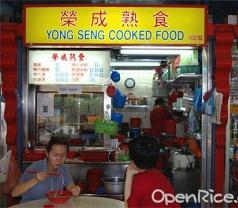 Yong Seng Cooked Food Photos