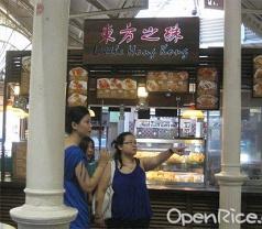 Little Hong Kong (Dim Sum) Photos