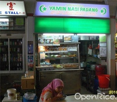 Yamin Nasi Padang Photos