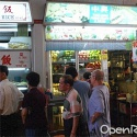 Tiong Heng Fresh Fruits & Juices
