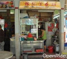 Quan Kee Wanton Noodles Photos