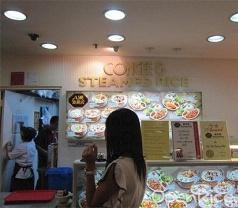 Congee & Steamed Rice Photos