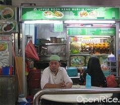 Upper Boon Keng 5 Bbq Photos
