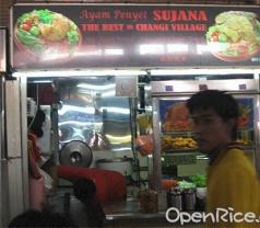 Ayam Penyet Sujana Photos