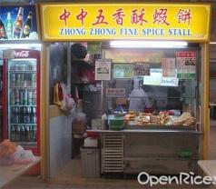 Zhong Zhong Fine Spice Stall Photos