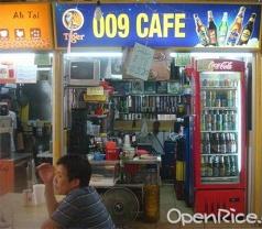 009 Cafe Photos