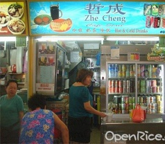 Zhe Cheng Cafe Stall Photos