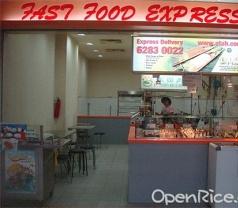 Fast Food Express Photos
