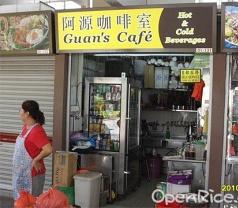 Guan's Café Photos