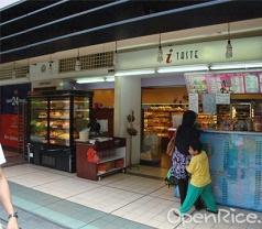 Pan Q Pte Ltd Photos