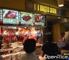 Marina Food Loft, H K Roasted Cuisine Photos
