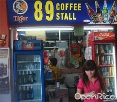 89 Coffee Stall Photos