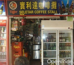 Seletah Coffee Stall Photos