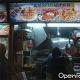 Yishun 921 Fried Hokkien Mee