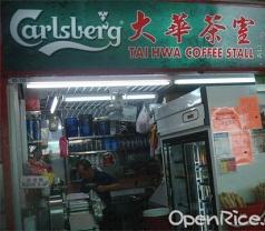 Tai Hwa Coffee Stall Photos